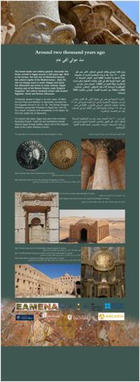 Egypt panel 7