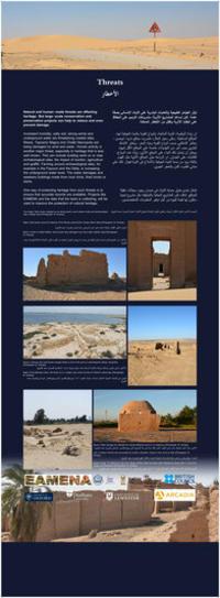Egypt panel 9