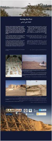 Iraq panel 11