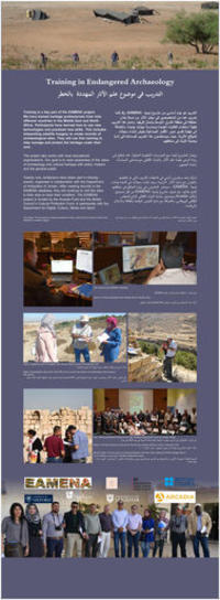 Jordan exhibition panel 2