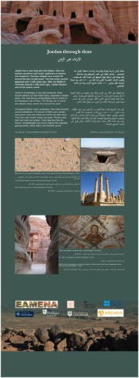 Jordan exhibition panel 5