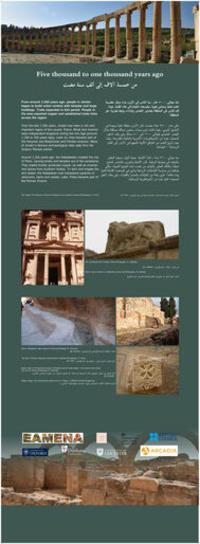 Jordan exhibition panel 7