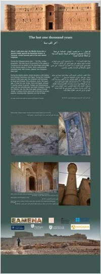 Jordan exhibition panel 8