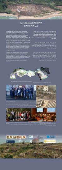 Lebanon exhibition panel 1