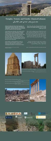 Lebanon exhibition panel 7