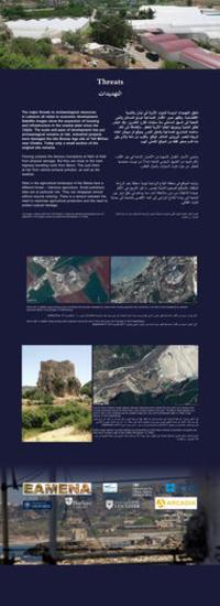 Lebanon exhibition panel 9