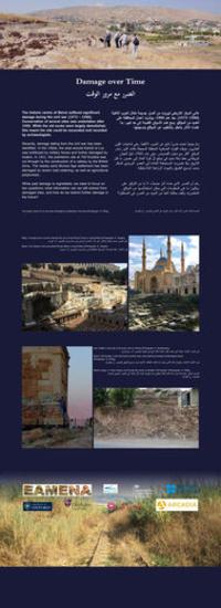 Lebanon exhibition panel 10