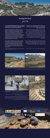 Lebanon exhibition panel 11