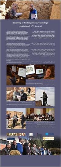 Palestine exhibition panel 2