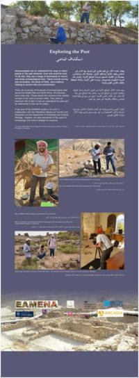 Palestine exhibition panel 3