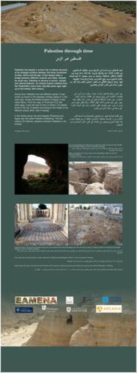Palestine exhibition panel 5