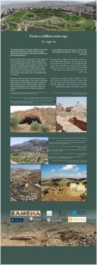 Palestine exhibition panel 6