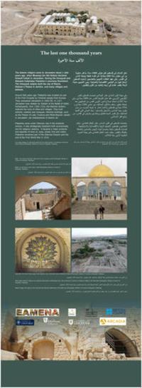 Palestine exhibition panel 8