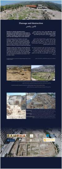 Palestine exhibition panel 9