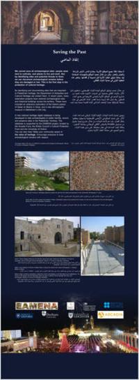 Palestine exhibition panel 11
