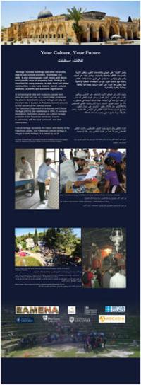 Palestine exhibition panel 12